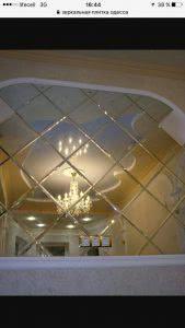 Стена из зеркального панно